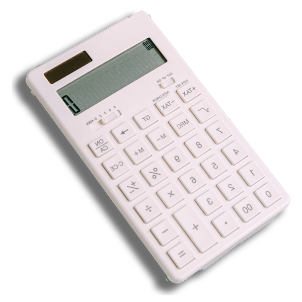 twinstate-technologies-landing-page-cover-calculator